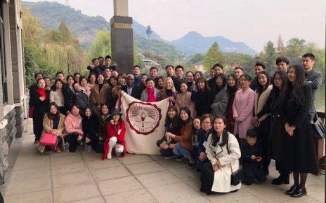 China Nov 2017